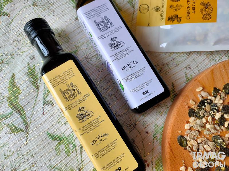 Масло льняного семени Давим масло (250 мл)