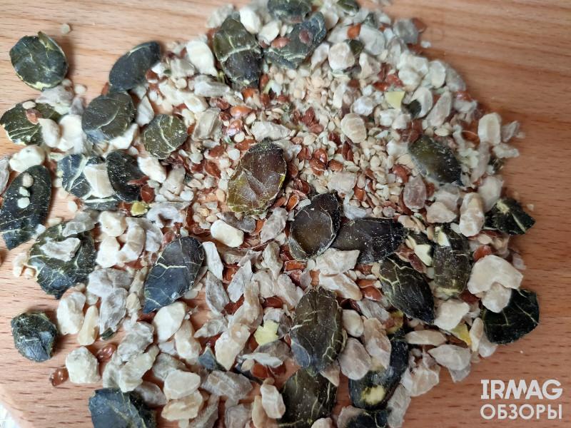 Смесь семян для салата Давим масло (250 г)