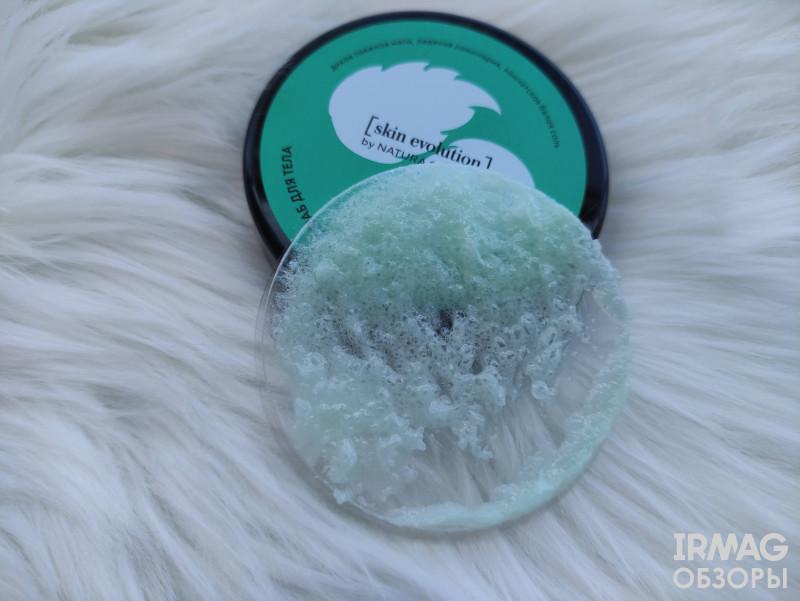 обзор на Скраб для тела Natura Siberica Skin Evolution Mint Sorbet Тонизирующий (400 г)