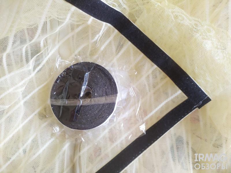 Сетка антимоскитная на двери Silo на магнитах Антипыль Светлая (100 х 210 см)