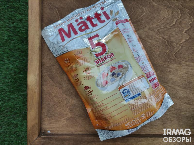 Обзор на Каша Matti быстрого приготовления 5 злаков (400 г) и Хлопья Matti Шарики со льном Медовые (200 г)