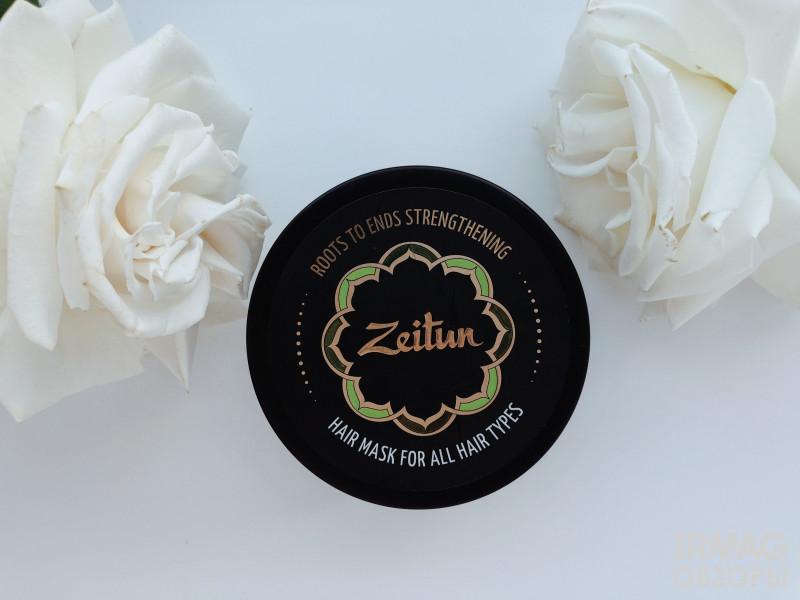 Маска для волос Zeitun Укрепление по всей длине (200 мл)