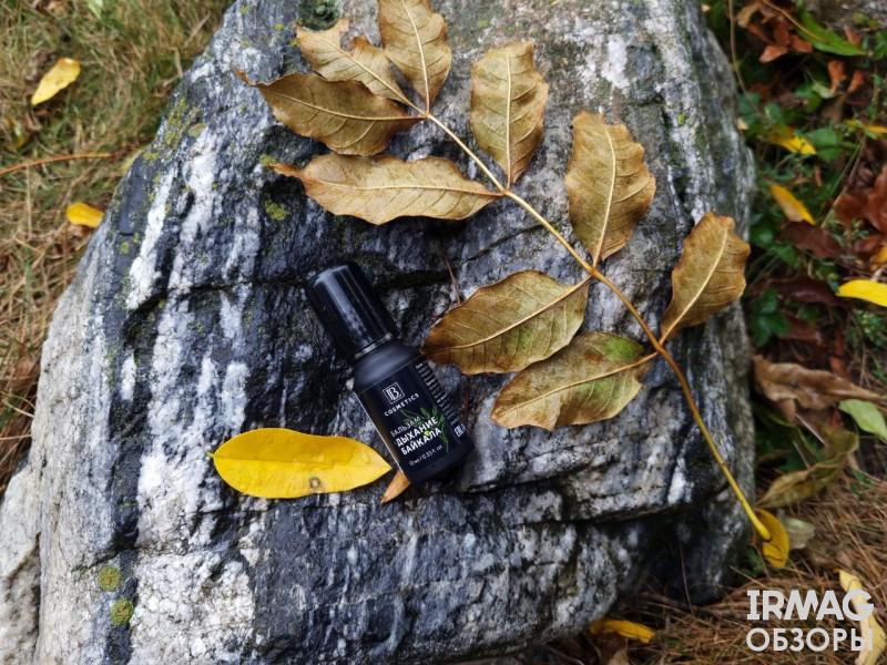 Бальзам для тела BL Cosmetics Дыхание Байкала (10 мл)