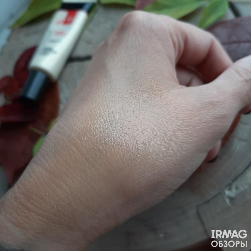 Флюид тональный Filorga Flash-Nude совершенствующий  (30 мл) - 1,5 Медиум