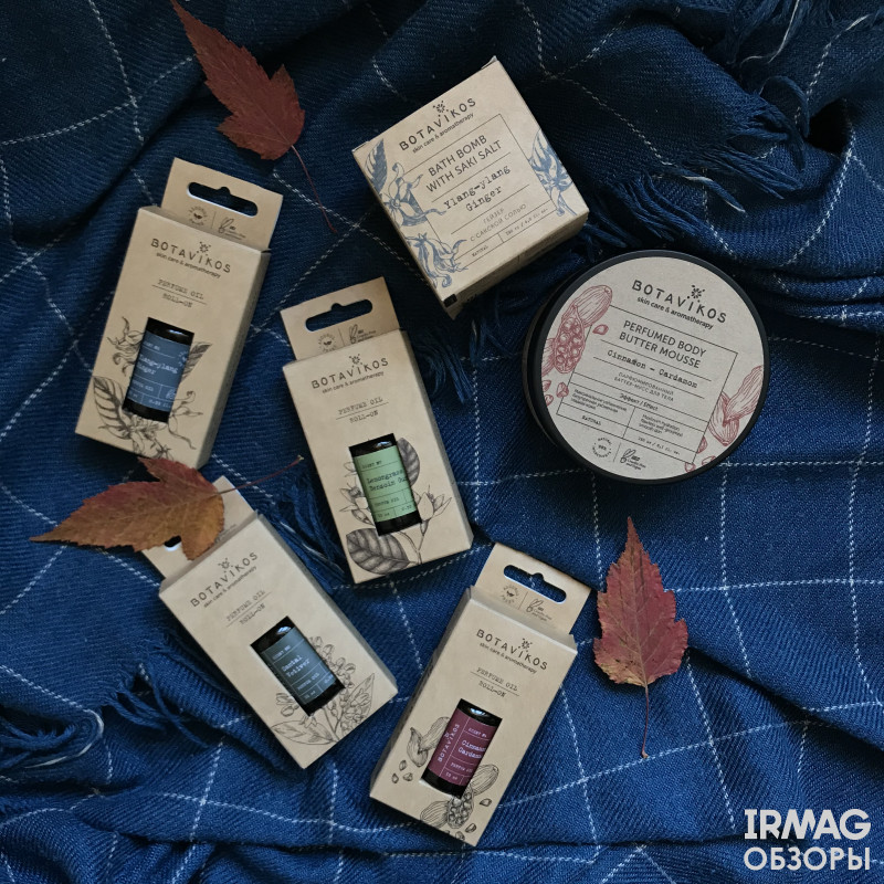 Про новую парфюмированную коллекцию Botavikos