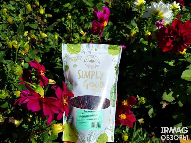 Чай фруктовый Aroma Вишневый пунш (100 г)